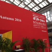 2016 商品展示会