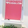 JOURIE beauteの画像