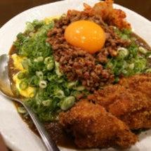台湾カレー!?
