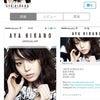平野綾さんの公式アプリが本日リリース!!の画像