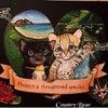 タスマニア出展作品「小さな私を守って」の画像