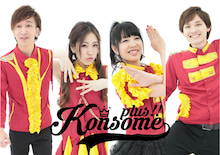 KONSOME+