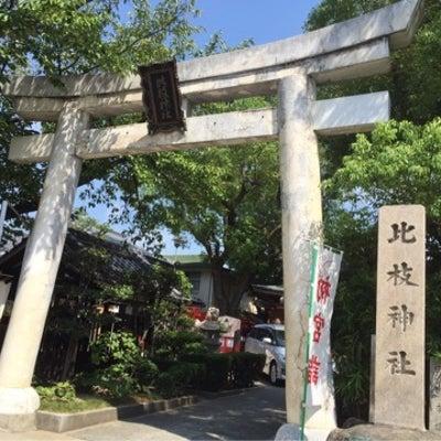 心洗  大阪編 〜その47・48〜 今津比枝神社・徳庵神社の記事に添付されている画像