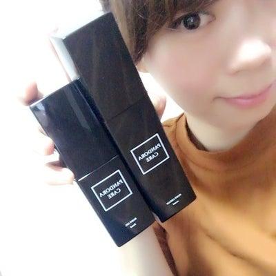仲村美香さんプロデュース♡パンドラケアで保湿♩の記事に添付されている画像