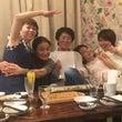 親睦会〜♪