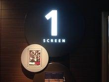 1番スクリーン