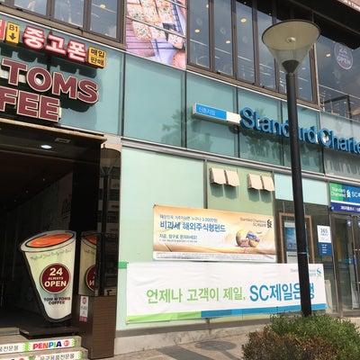 韓国駐在 スマホのSIMカードを月払い契約にしたの記事に添付されている画像