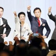 民進党新代表、自覚と…