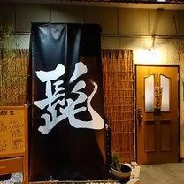 川崎大島1丁目『髭』新規の記事に添付されている画像