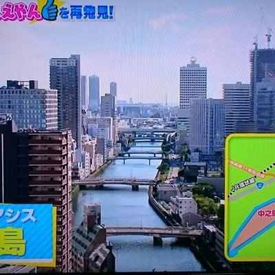 ジャニ勉・中之島①錦戸&大倉の記事に添付されている画像