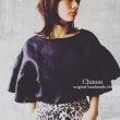 Chinon new…