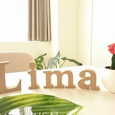 ■リマ整体院についての記事に添付されている画像