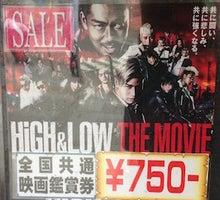 金券ショップで750円!