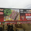 【かつらー・番外編】『肉フェスKANAZAWA』〜肉料理大集合の肉フェスで牛サーロインカツレツ!の画像