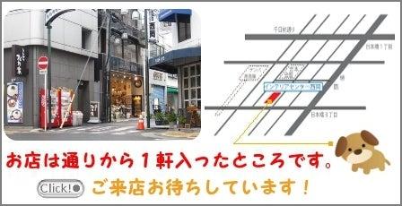 インテリアセンター西岡