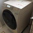 ドラム式洗濯乾燥機を…