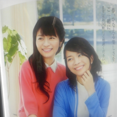 ニッポンの名字の記事に添付されている画像