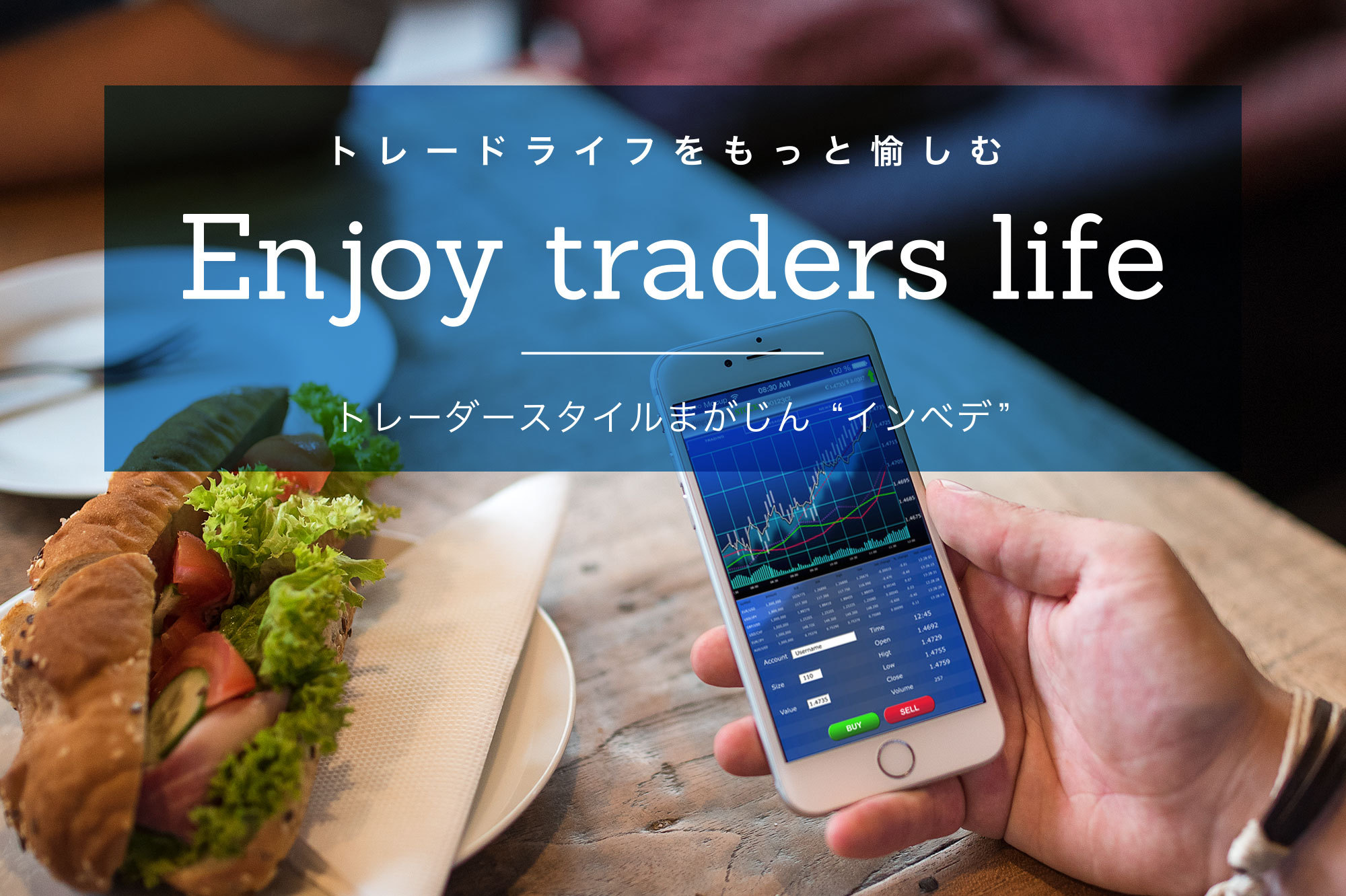 trader style magazine