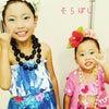 久米島ハワイアンフェスティバルの画像