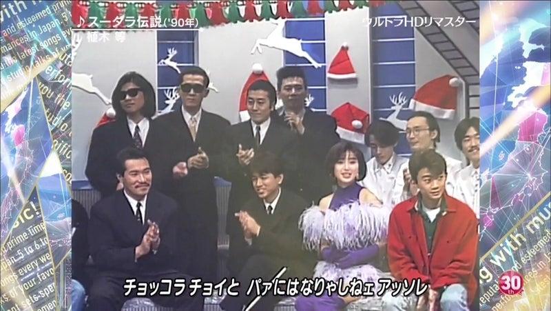 1990年12月21日(金) | ななな...