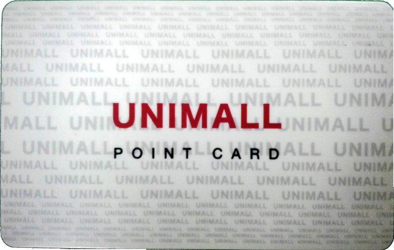 ユニモール ポイントカード