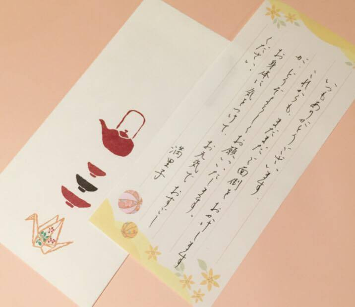 青山の美文字教室 敬老の日 お礼状 手紙