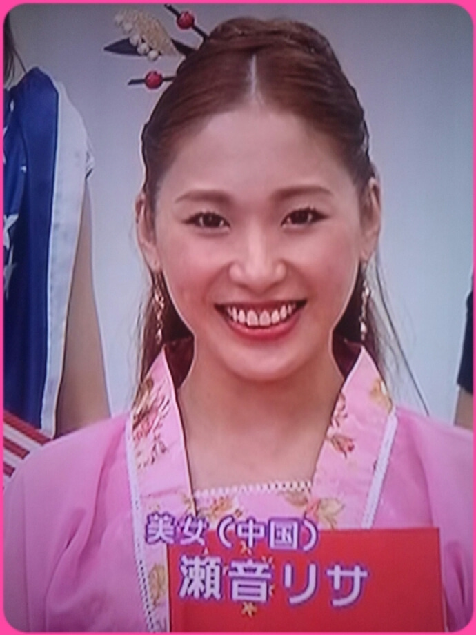 Images of 瀬音リサ - JapaneseC...
