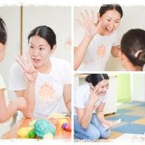 教室に通い始めてからのお子さんの変化、成長【ママの声】の記事に添付されている画像