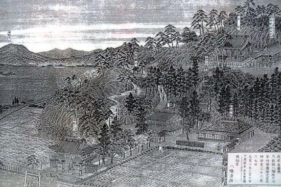 【写2】八幡山城