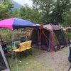 キャンプの思い出の画像