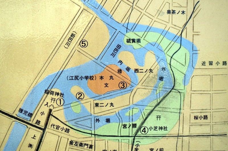 【写1】江尻城