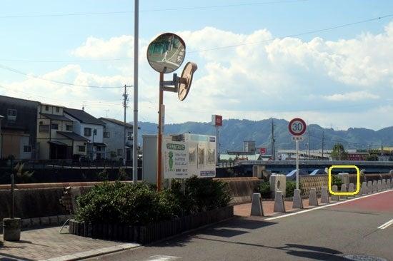 【写9】江尻城