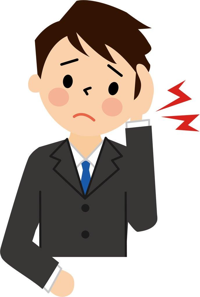 首筋 から 後頭部 が 痛い
