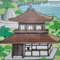 銀閣寺の御朱印の記事に添付されている画像