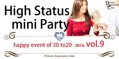 ハイステータスパーティー20161001@札幌