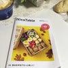 ABC Cooking Studioのフリーペーパー「Nico Table」の取材を受けました。の画像