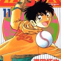 きよの漫画考察日記303 MAJOR第11巻の記事に添付されている画像
