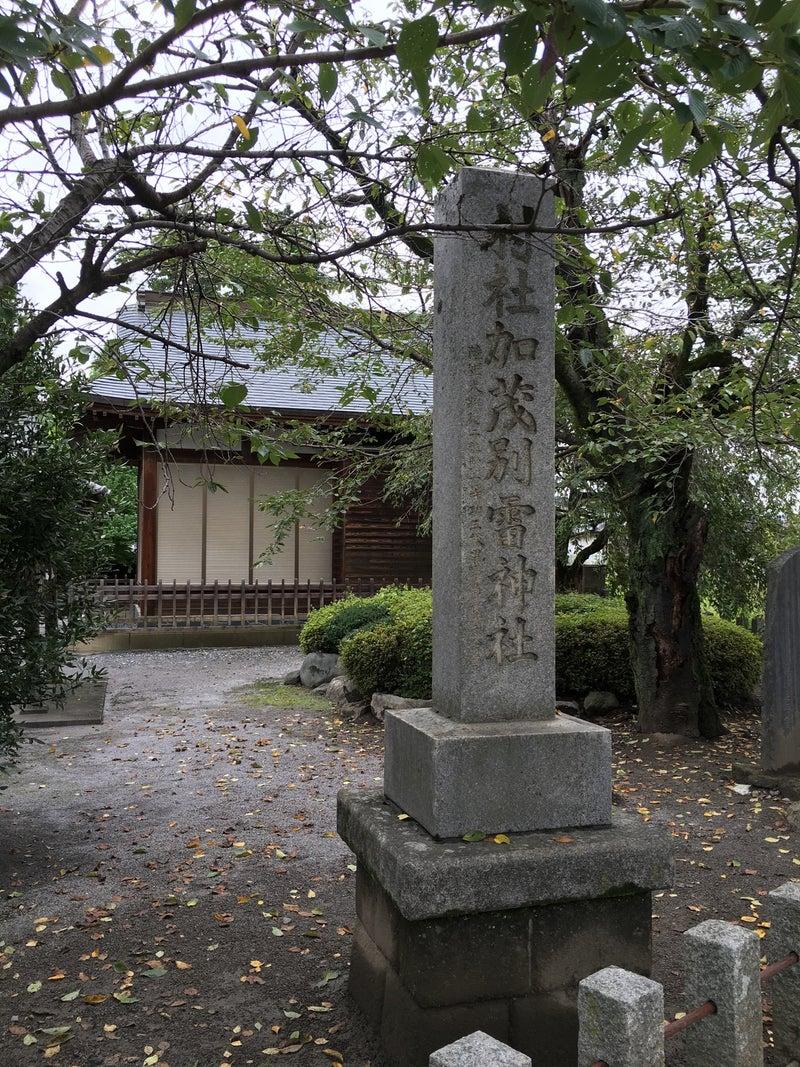 90.加茂別雷神社と賀茂別雷神社...
