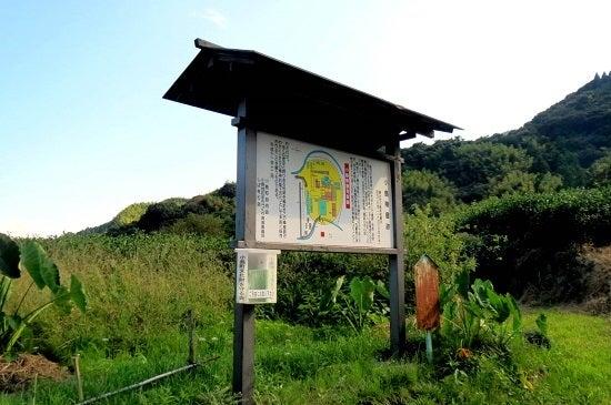 【写3】小島陣屋