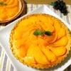 黄桃のヨーグルトさっぱりタルト♬の画像