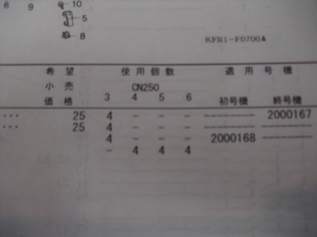 CIMG1891.jpg