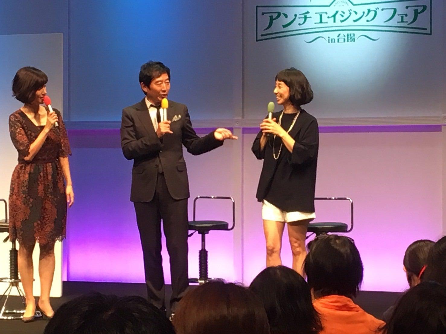 東尾理子 アンチ