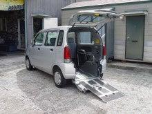 福祉車両カーリース 車椅子スローパー
