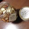 VECUA Honeyのナッツの蜂蜜漬けの画像