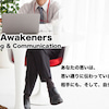 Team-Awakeners HP 今週の更新(〜9/22)の画像