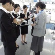 中部国際空港インター…