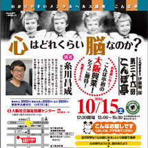 こんぼ亭 大阪!9/…