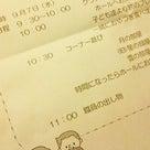 【22th PATIO誕生祭☆】パティオポイント〚5倍〛!その後の新商品一気公開☆の記事より