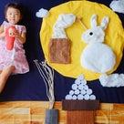 ◆9月クラスのおひるねアート。ブランコ&紅葉アート・お月見アート・記念日アートの記事より
