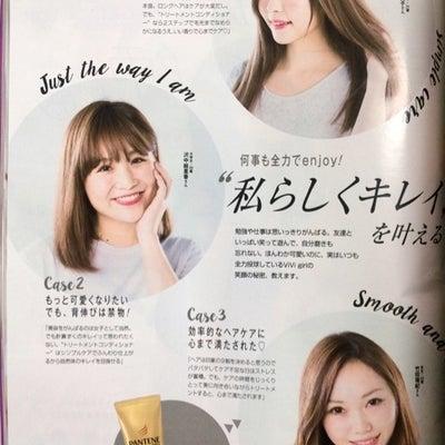 hair care♡の記事に添付されている画像
